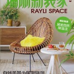 Rayli Home Aug2012 b