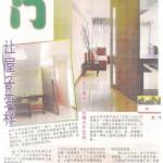 Shin Min July 2005
